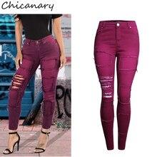 Chicanary плюс размер проблемные стретч бордовый джинсы женщин высокой талии лоскутное джинсовые брюки