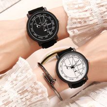 Korean version of College wind black and white leisure large dial waterproof belt, student lovers quartz watch retro couples