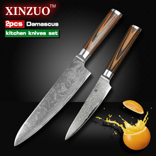 XINZUO 2 pcs kitchen knives set Japanese Damascus kitchen knife professional chef utility knife Color wood handle free shipping