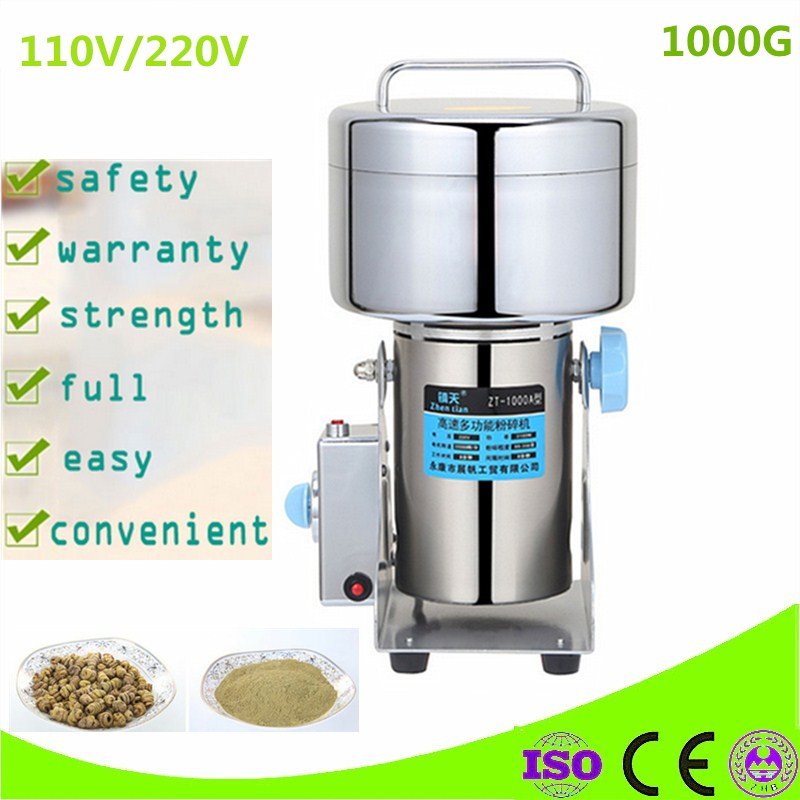 Home Use 1000g Capacity Swing Herb Grinder/ Food Grinding Machine/Coffee grinder,Electric Flour Mill,Grinding Miller chinese supplier stainless steel 2000g 2kg household electric swing grinder mill small powder machine food grinding machine