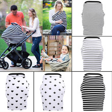 3 in 1 infant Baby Car Seat Canopy Shopping Cart Cover Rayon Nursing Cover  Multi-Use Baby Stretchy Newborn Infant Nursing Wrap