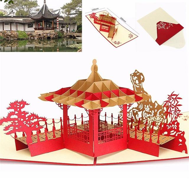 3d pop up greeting card handmade chinese pavilion vintage postcards 3d pop up greeting card handmade chinese pavilion vintage postcards happy birthday valentines day annniversary kt0125 m4hsunfo