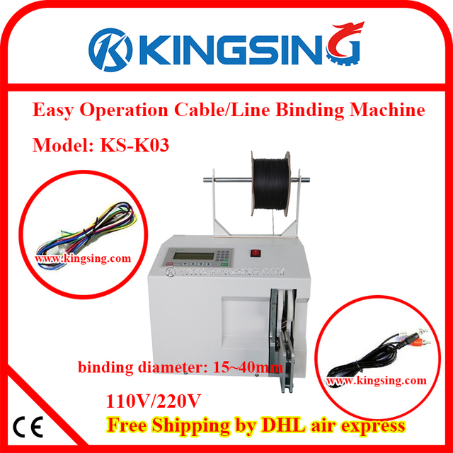 Remarkable Excellent Automatic Wire Binding Machine Coil Binding Machine Cable Wiring Database Numdin4X4Andersnl