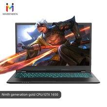 цена на MaiBenBen HeiMai 7 Laptop for Gaming Intel G5420+GTX1650 4G Graphics/8G-16G RAM/256G-512G SSD+1TB HHD/16.1 60Hz 72% NTSC ADS