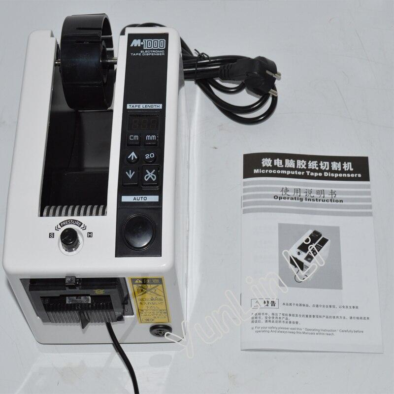 220V/110V Automatic Tape Dispenser Adhesive Tape Machine Tape Cutting Machine M-1000