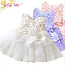 Baby Kids Girls Lace Bowknot Flower Dress Princess Dress Formal Party Tutu Dress Children Clothes 5 Colors
