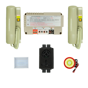 Elevator Parts |whole set elevator intercom | three-way calling intercom| lift 3rd party intercom | NBT12 (1-1)