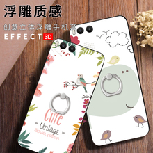 For Xiaomi 6 5c mi5 Case Soft Silicone 3D Painted Cover Redmi 4 4x Note Protector Back Relief Cases Shells