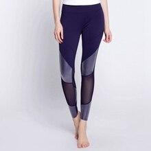 Women High Waist Fitness Yoga Leggings Reflective Sport Pants Push Up Running Tights Sexy Mesh