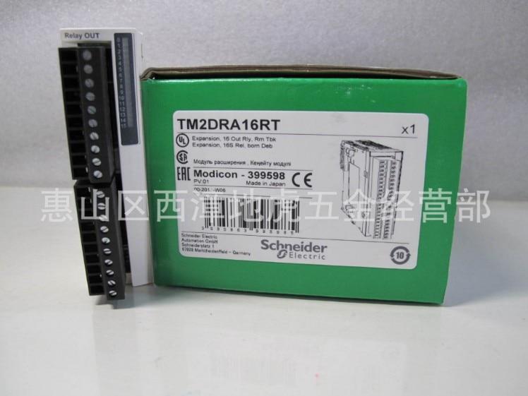 Schneider PLC digital expansion module 16 point relay output TM2DRA16RTSchneider PLC digital expansion module 16 point relay output TM2DRA16RT