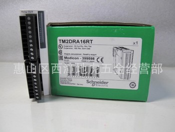 цена на Schneider PLC digital expansion module 16 point relay output TM2DRA16RT
