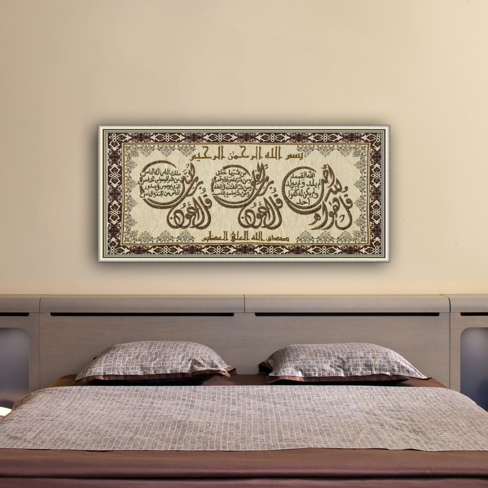 Online Get Cheap Arabic Canvas Aliexpresscom Alibaba Group Home Decor