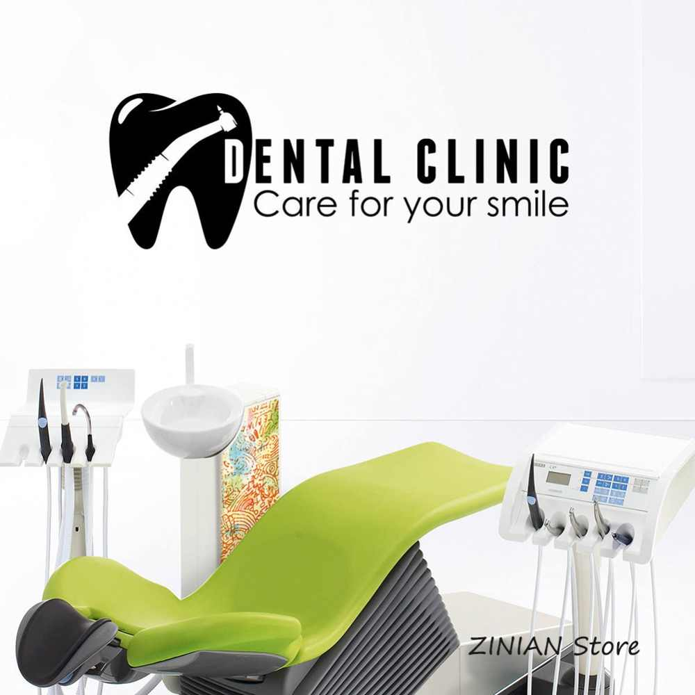 4854d59ac304 Dental Clinic Logo Vinyl Wall Decal Stomatology Sign Window Sticker Tooth  Healthcare Wall Art Decoration for