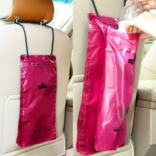50pcs per Set Car Organizer Back Seat Garbage, Storage Trash Bag