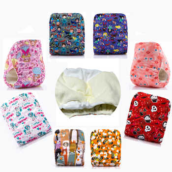 10 Pieces JinoBaby Bamboo Diaper Cloth Diapers Reusable Pants with Inserts - Care for Baby - DISCOUNT ITEM  0% OFF All Category