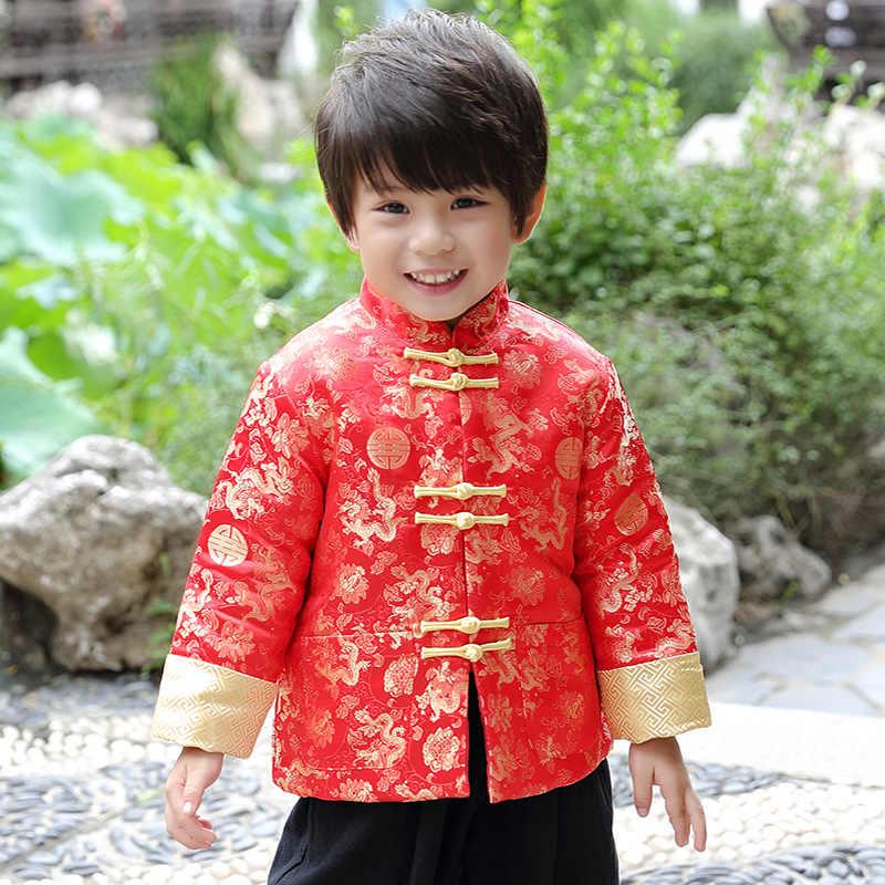 少年の繁体字中国語唐コート秋冬ウォームジャケット
