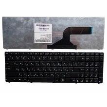 RU Black New FOR ASUS N71 N71Jq N71Jv N71VG K52J N53SN N53SM X55 X55V N73S N73J P53S X53S X75V B53J Laptop Keyboard Russian