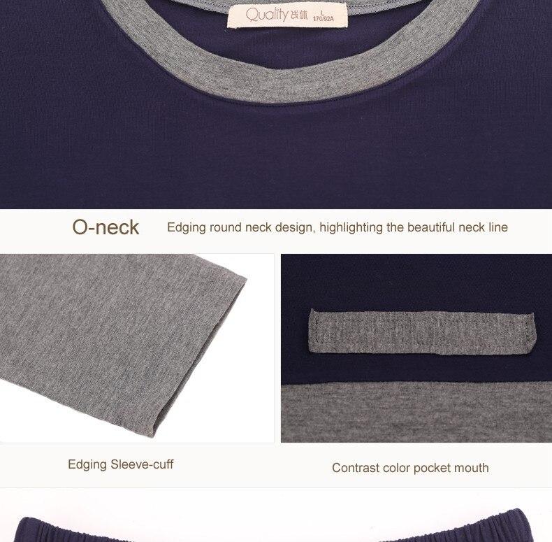 Qianxiu כמה סטים של פיג 'מה אופנה ניגוד צבעי Homedress סרוגים מודאלית פיג' מה