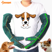 VOVOPET Pet Anti-bite gloves green safety long thick Cowhide dog cat  Resistant Protective Gloves pets bites protective gloves