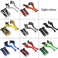 Для Kawasaki ER-5 ER5(ER500A2-A4 C1-C3) 1998 - 2003 2002 алюминиевые короткие регулируемые рычаги сцепления и ручки для мотоциклов