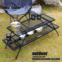 Outdoor camping tragbare grill tisch multi-funktion kombination picknick tisch net tisch regal blume stehen klapp niedrigen tisch