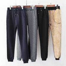 Winter Cashmere Thick Elastic Waist Loose Pants Plus Size Solid 4 Color Wool Cotton Warm Women Casual velvet Trousers Pants D264