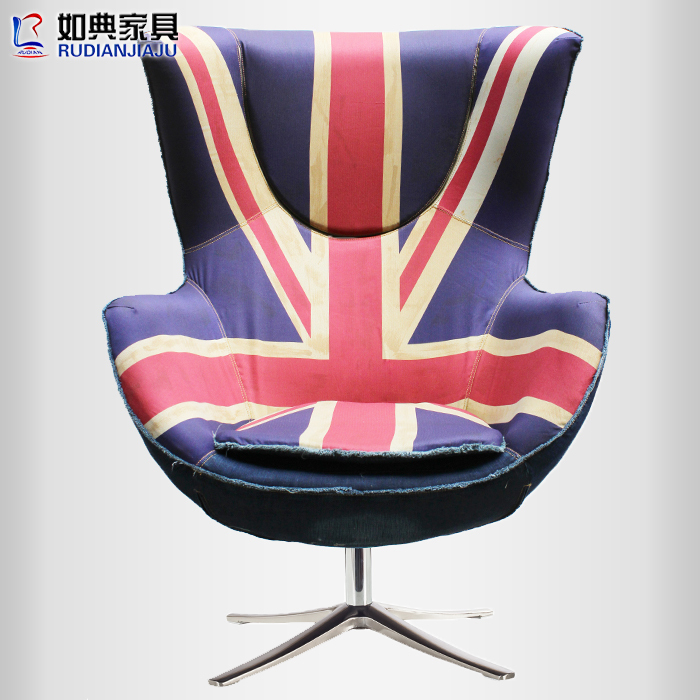 Code Of Furniture Such As Sofa Union Jack Fashion Casual Fashion Duck Chair  Computer Chair Beanbag Chair On Aliexpress.com | Alibaba Group