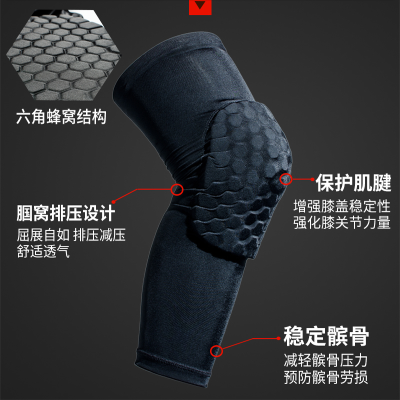 Basketball honeycomb anti-collision knee breathe freely extended gaiter outdoor sports men and women running soccer gear and adjustable knee joint meniscus knee rehabilitation equipment maintenance men and women with a fixed fractures knee ligament reco