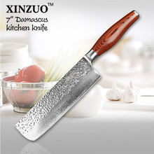 "XINZUO 7 "" chef knife 73layers Japanese Damascus steel kitchen knife senior vegetable/meat with Color wood handle free shipping"