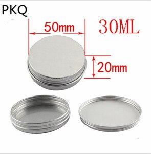 Image 4 - 50 pcs/lot pots en aluminium pots en aluminium crème en aluminium 30 ml récipient en aluminium 50 ml boîte en aluminium