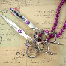 scissors 440C 2pcs/set set