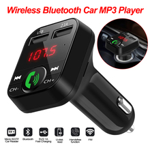 цена на Car Kit Handsfree Wireless Bluetooth FM Transmitter LCD Player USB 2.1A Hands Free Wireless Car Mp3 Player Bluetooth