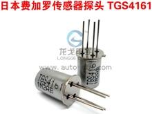 TGS4161 carbon dioxide sensor Figaro electrochemical CO2 gas detection