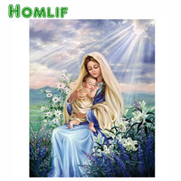Diamond Painting Virgin Mary Kids Christian Religion Jesus Christ DIY 3D Diamond Embroidery Maternal Love Child