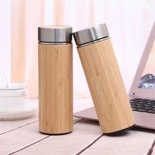 Натуральный Бамбуковый стакан 350 мл 450 мл из нержавеющей стали лайнер термос Изолированная вакуумная фляжка бутылки бамбуковая чашка для чая