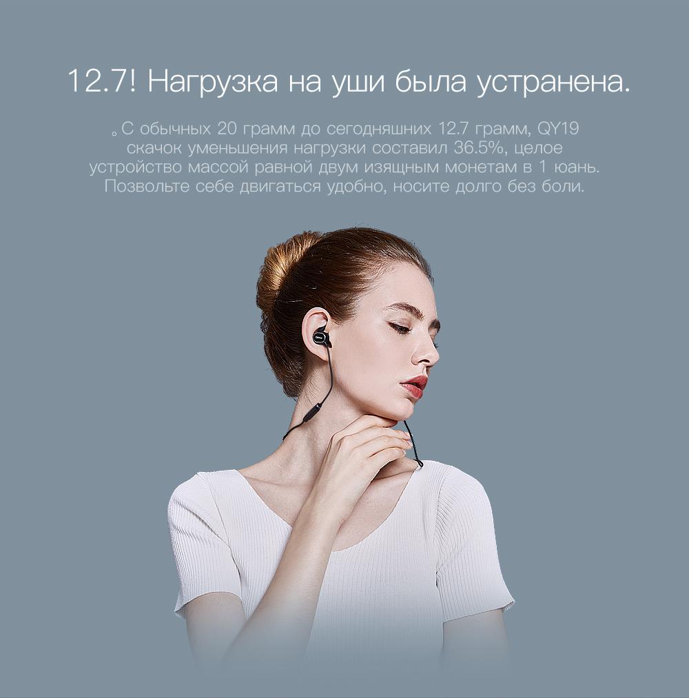 QY19_07