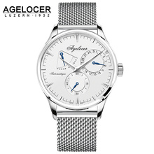 AGELOCER Mens Watches Top Brand Luxury Watch Men Business Special Design wristwatches Sport Watches Relogio Masculino