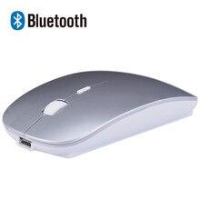 Перезаряжаемые Bluetooth Беспроводной тонкий Мыши мыши для Mac ноутбук apple macbook Записные книжки планшет Настольный ПК Поддержка OS Win10 8/7