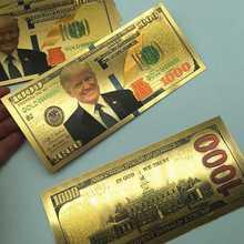 1 шт. США памятный значок Дональда Трампа монета президент банкнота невалютный$1000