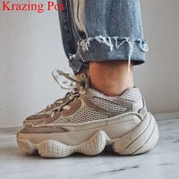 2019 New Arrival Genuine Leather Runway Sneaker Autumn Shoes Platform Sweet Causal Thick Bottom Brand Women Vulcanized Shoes L00