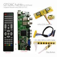 QT526C V1.3 DVB S2 الإشارات الرقمية/T2/C ATV LCD لوحة للقيادة المزدوجة USB الروسية T.S512.69 + 7Key + 2ch 8bit lvds كابل + CCFL العاكس