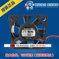 Giao Hàng miễn phí. HDF3010L-12MB 3010 DC12V 0.07a 3 cm fan