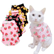 Pet Cat Clothes Mascotas Costume Halloween Soft Cute Chick Strawberry Cat  Homewear Cat Coat Apparel Pet Outfit XS S M L XL 8in1 cat stain and odor exterminator nm jfc s