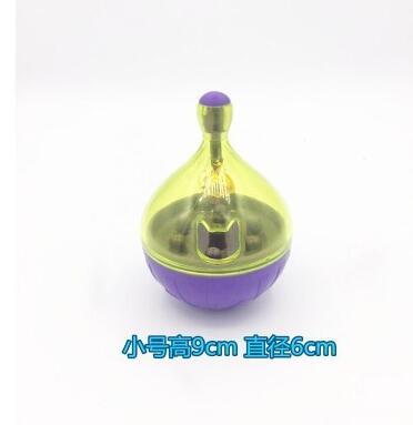 Игрушечное кольцо для птиц, обучающая интерактивная игрушка, принадлежности для головоломки, обучающее оборудование, реквизит, набор игрушек с попугаем - Цвет: 7