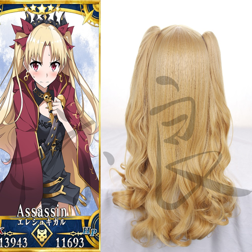 Stay Night FGO Fate Grand Order Ereshkigal Cosplay Wig Ponytails Wavy Synthetic Hair Bang Fringe