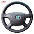 Чехлы рулевого колеса автомобиля Yuji-Hong из черной искусственной кожи для SKODA Octavia 2007-2009