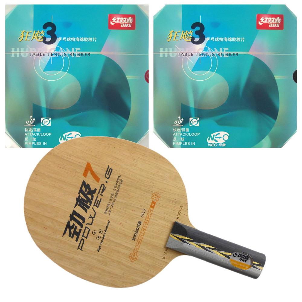 Pro Table Tennis PingPong Combo Racket DHS POWER.G7 PG7 PG.7 PG 7 Blade with 2x NEO Hurricane 3 Rubbers Long Shakehand ST galaxy yinhe emery paper racket ep 150 sandpaper table tennis paddle long shakehand st