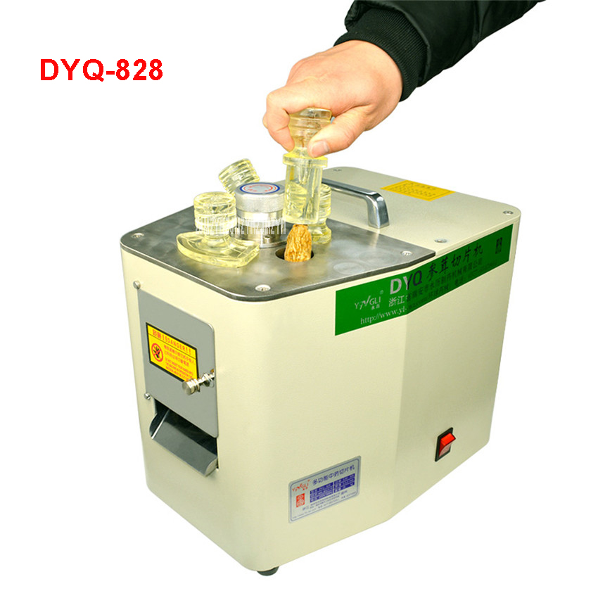 DYQ-828 Ginseng American ginseng deer antler Maka three seven household commercial slicing machine Traditional Chinese medicine