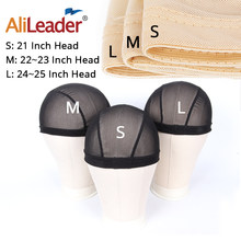 AliLeader 1pc Large/Small Cheap Human Hair Hairnets Invisible Bald Cap Wig Beige Black Spandex Dome Mesh Style Wig Cap Wholesale(China)