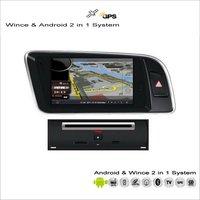 For Audi Q5 2009 2013 Car Radio CD DVD Player GPS NAV NAVI Navigation Audio Video
